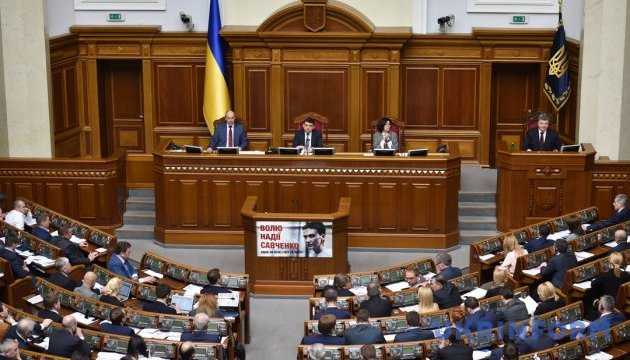 Rada passes law on transparent state procurement for defense sector