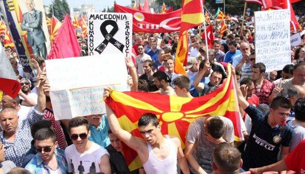У Македонії протестувальники розгромили офіс президента