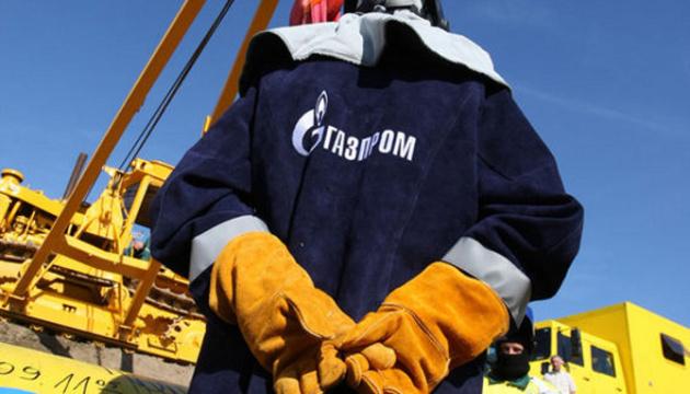 Газпром опять