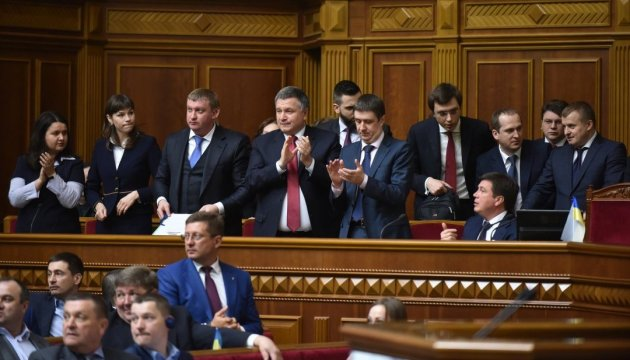 New Government of Ukraine formed