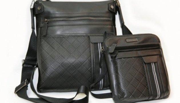 Портал Trade City рекомендует, как носить мужские сумки 30fc2e38bae