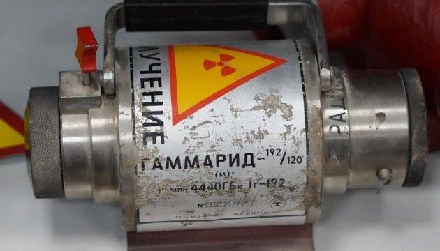 На Запоріжжі жінка десять років ховала вдома майже півцентнера урану