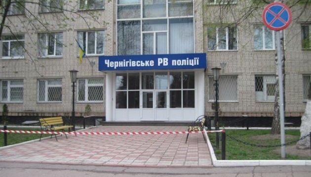 Чернігівську поліцію евакуювали через