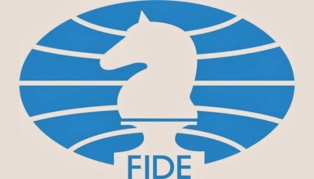 ФІДЕ тимчасово відсторонила українських шахістів від змагань
