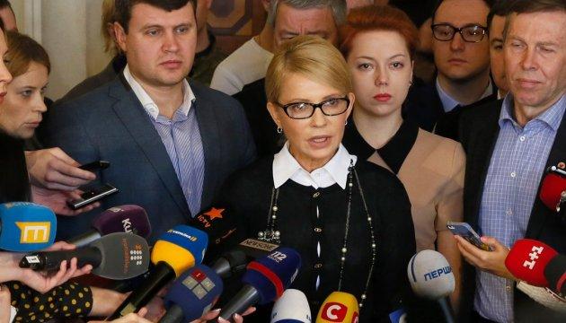 Тимошенко заявляє, що зривається бюджетний процес