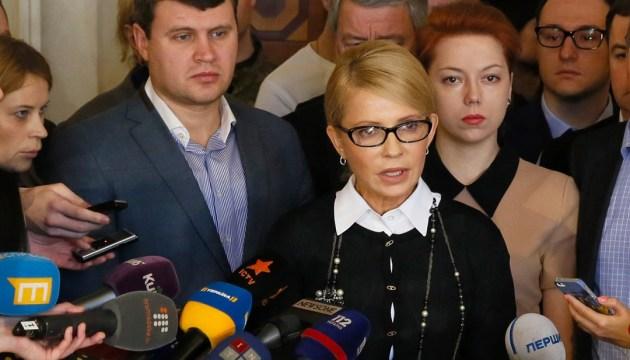 Ориентированные на Тимошенко политики хотят обновить ЦИК только после выборов — ОПОРА