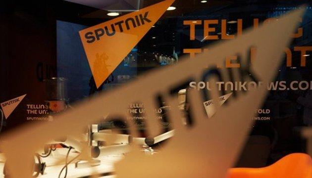 У Туреччині заблокували кремлівський Sputnik