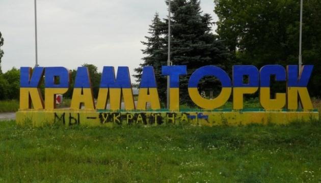 У Краматорську вперше з 2014 року відбувся великий салют