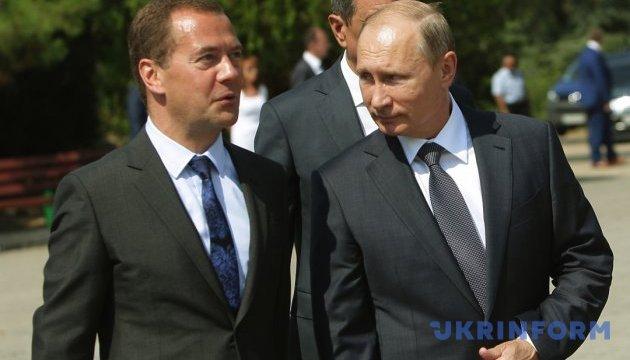 Путін залишив Медведєва на посту прем'єра
