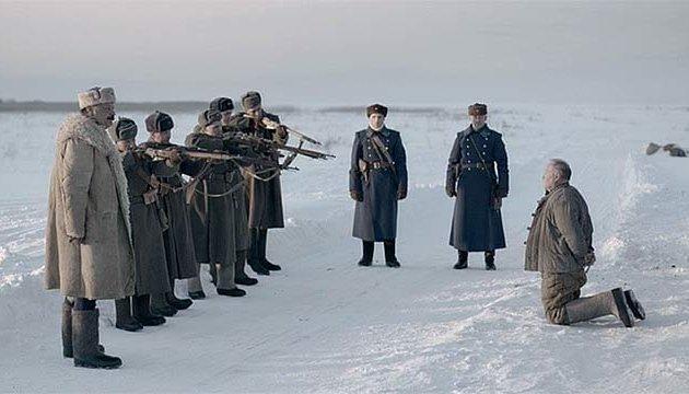В Україні заборонили ще три російських фільми