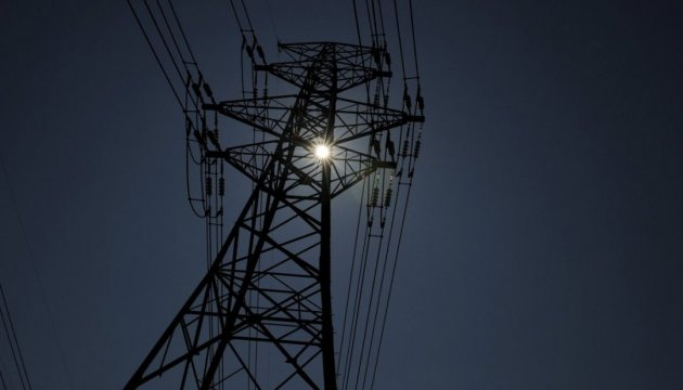 Ukraine's Emergency Service: 22 populated areas in Lviv region still without electricity