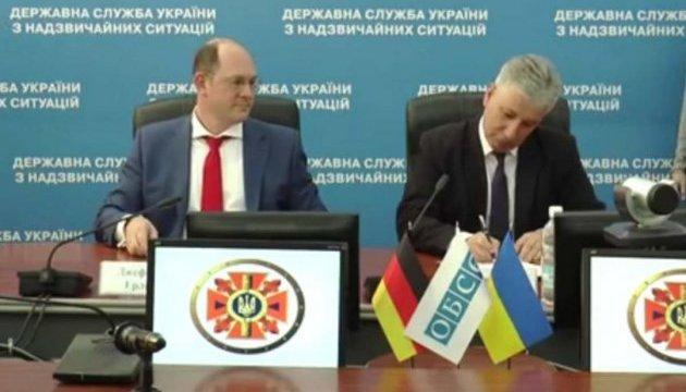 ОБСЄ передала Україні сучасне обладнання для розмінування