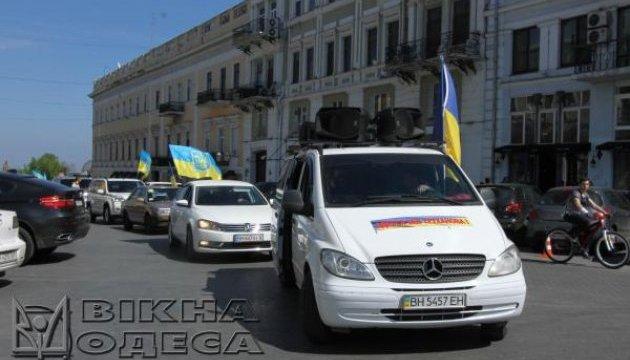В Одесі провели автопробіг і мітинг за відставку Труханова