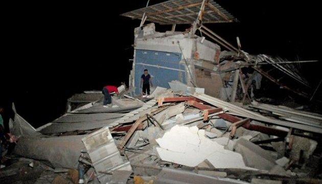 Потужний землетрус в Еквадорі: щонайменше 41 загиблий