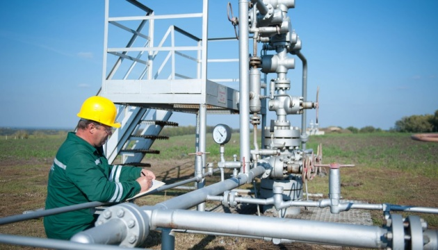 UkrGasVydobuvannya starts producing liquefied gas in line with European standards