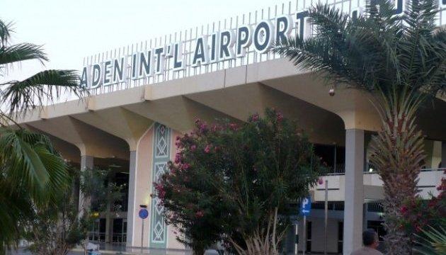 Поліція Ємену каже про п'ятьох поранених від вибуху в аеропорту - ЗМІ