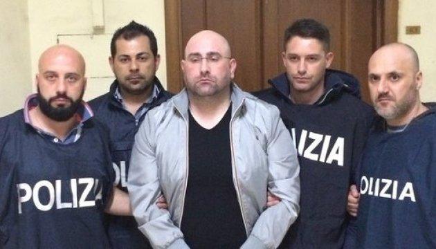 В Італії затримали лідера мафії «Каморра»