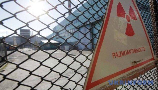 В зоне отчуждения задержали сборщиков радиоактивной черники