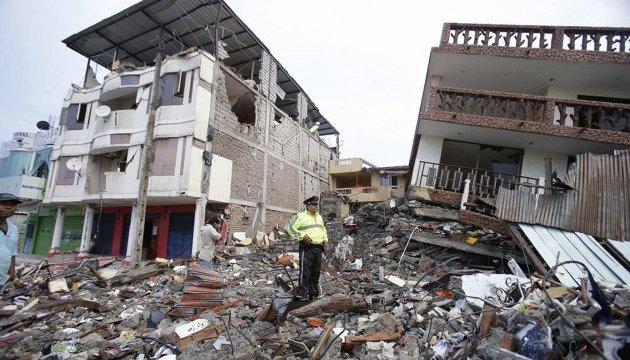 В Еквадорі стався потужний землетрус, є жертви