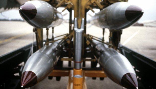В США провели испытания гравитационной ядерной бомбы