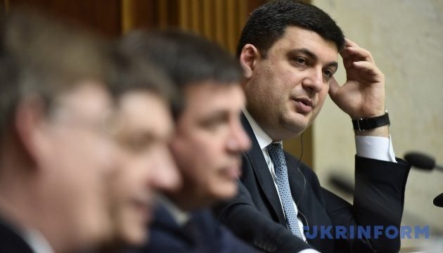 PM Groysman's Cabinet starts drafting reform program