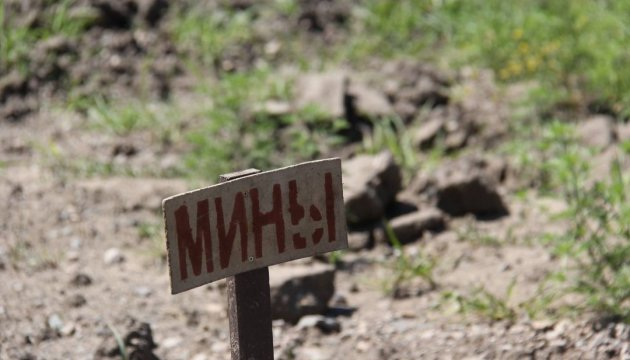 """Военные РФ продолжают минировать оккупированные территории и """"серую"""" зону - InformNapalm"""