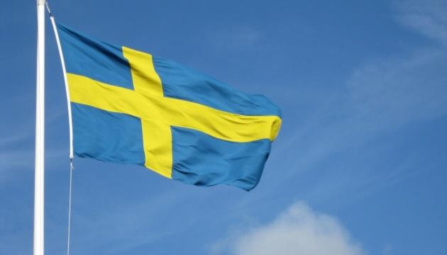 Швеція збільшує витрати на оборону на тлі російської агресії в регіоні
