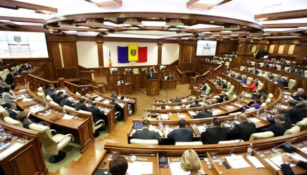 Глава МВД Молдовы анонсировал снятие неприкосновенности с депутатов