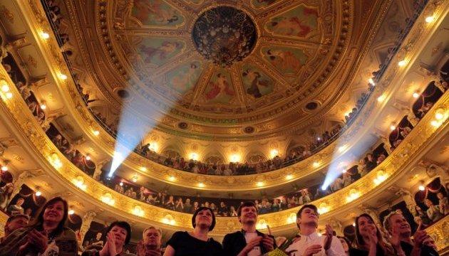 Шмыгаль поздравил Львовскую оперу с 120-летием