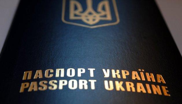 Климкин рассказал о возможности въезда украинцев в Турцию по внутренним паспортам