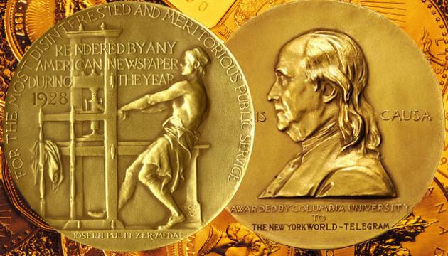 У Нью-Йорку оголосили переможців Пулітцерівської премії-2017