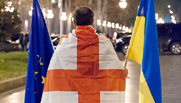 ЄС відклав візову лібералізацію і для громадян Грузії