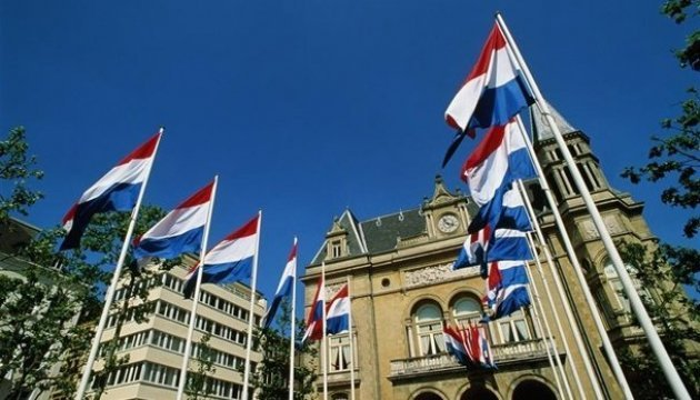 Netherlands to decide on association with Ukraine until November