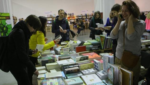 Книжковий Арсенал номінували на премію Лондонського книжкового ярмарку