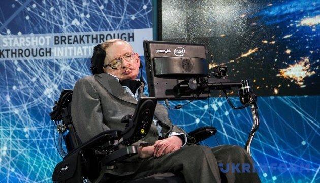 Стивен Хокинг договорился о полете в космос