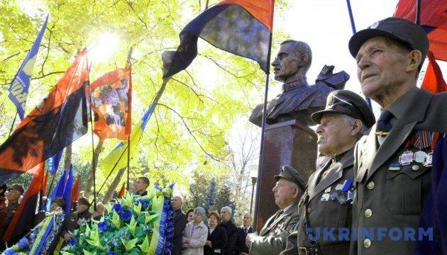 На Прикарпатті ветерани ОУН-УПА отримують доплати до пенсій