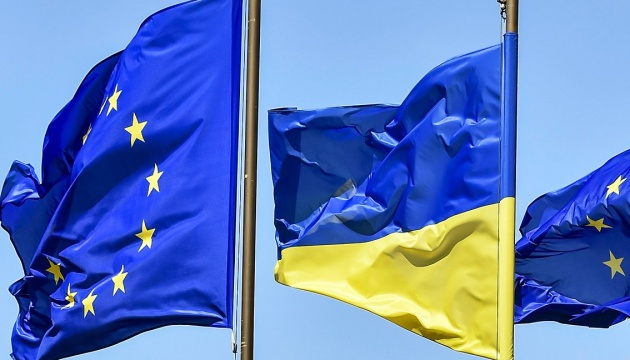 Ukrainians consider EU, NATO integration important foreign policy vectors