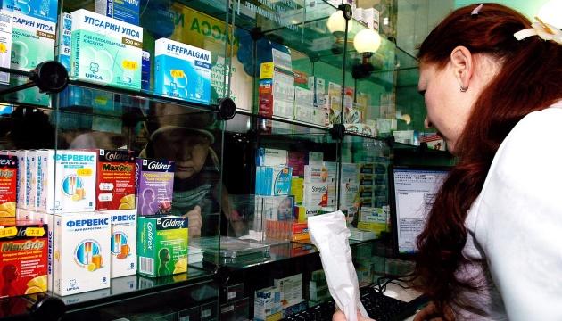 Доступні ліки: МОЗ планує включити до програми депресію та анемію