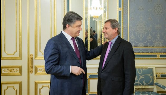 Poroshenko assures Hahn of Ukraine's readiness for reforms