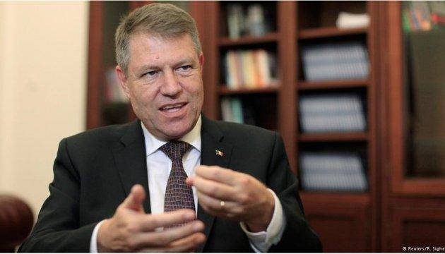 Уголовный кодекс Румынии могут изменить через референдум