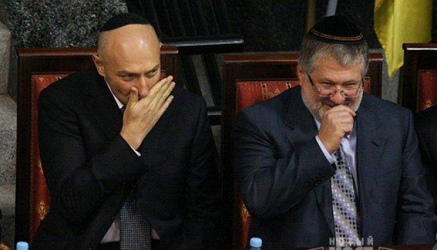 """Представлено першу сотню партії """"Слуга народу"""" - Цензор.НЕТ 6312"""