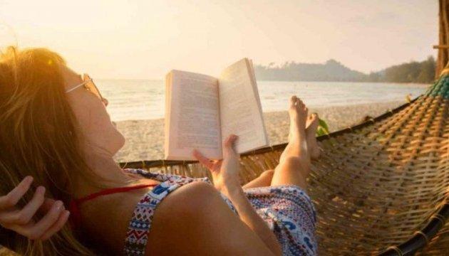 Книжковий Арсенал: Що почитати новенького мандрівнику?