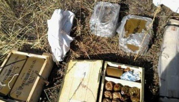 СБУ за добу викрила чотири схованки зі зброєю в зоні АТО