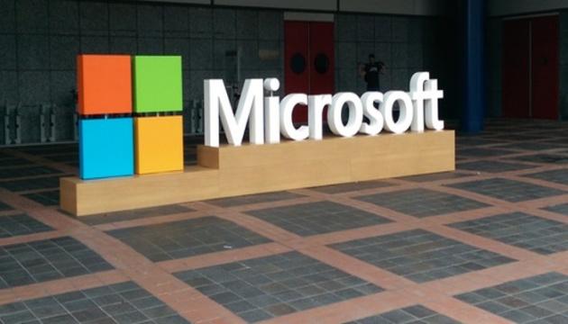 Microsoft будет готовить IT-специалистов для Минобороны