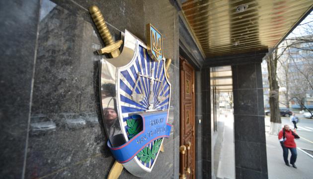Le Bureau du Procureur général de l'Ukraine demande à la France d'extrader Dmytro Malinovsky