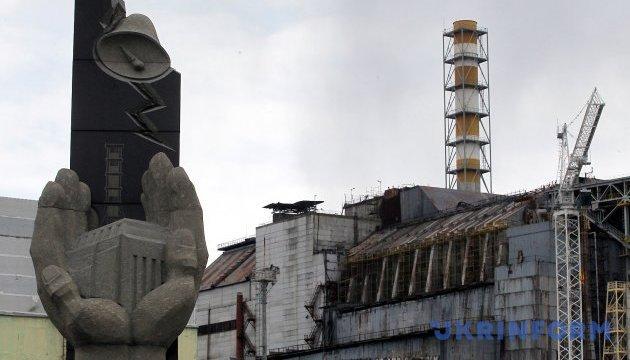 Народные депутаты почтили память погибших ликвидаторов аварии на ЧАЭС
