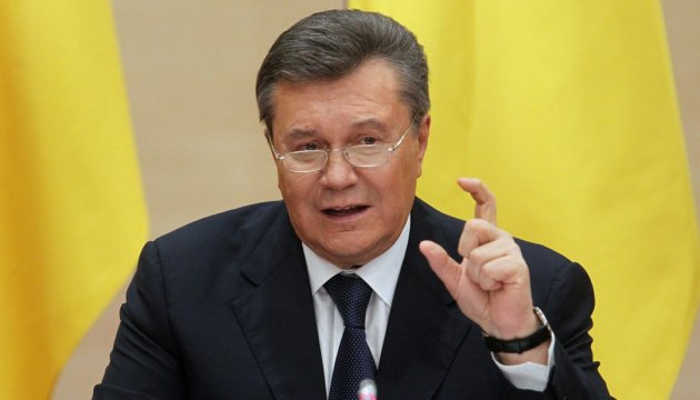 EU extends sanctions against ex-president Yanukovych, officials of his regime