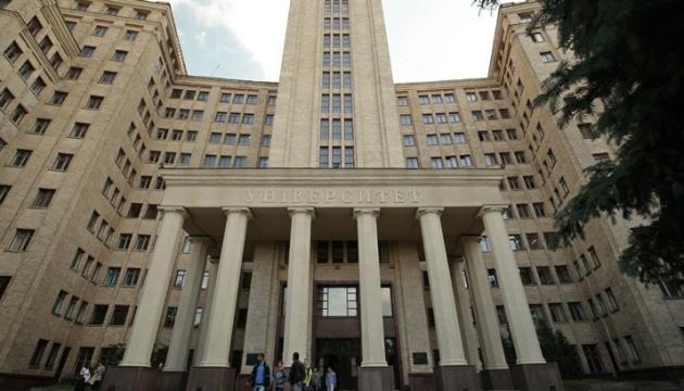 В Харьковском университете рассказали об убитых студентках