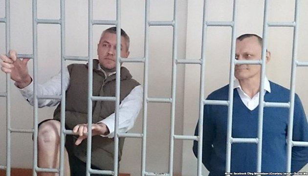 Вирок Карпюку та Клиху оскаржать у Верховному суді РФ