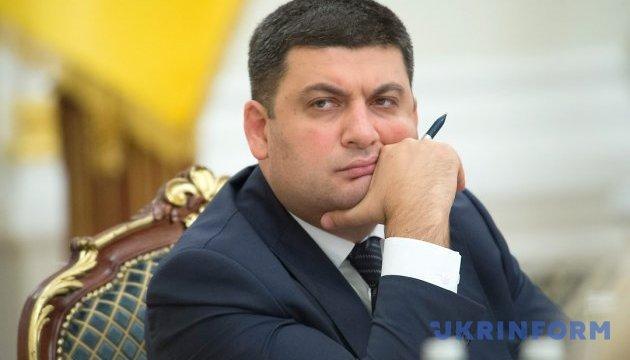 Прем'єр сьогодні їде на Одещину